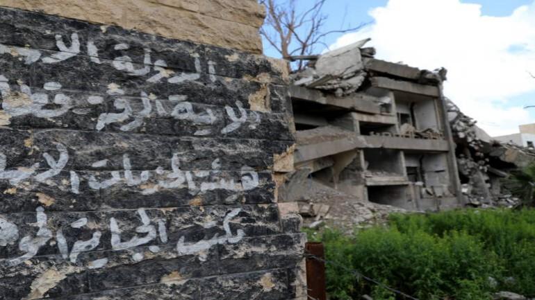 42770e92c42cf مجلس الدولة يرفض قرار سحب الجنسية الهولندية من جهاديان سافرا إلى مناطق داعش  في سوريا والعراق