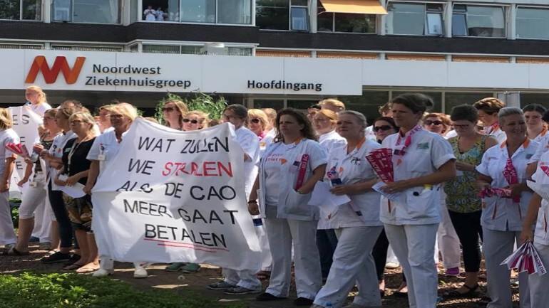 المستشفيات الهولندية تطلب من الحكومة تقديم أموال اضافية لمساعدتها في رفع أجور الموظفين والحكومة ترفض