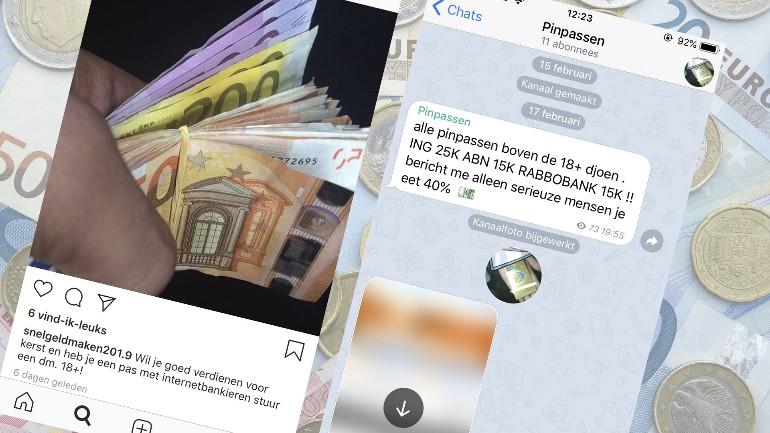 رسالة نصية تلقاها رجل من شمال هولندا كلفته مليون يورو خلال ليلة واحدة