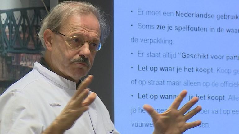 طبيب في مشفى العيون في روتردام: لايوجد ألعاب نارية آمنة