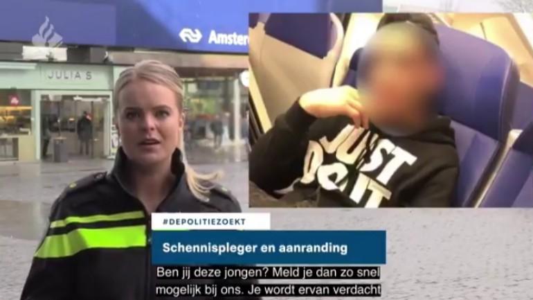شرطة أمستردام تنشر فيديو لشاب قام بفعل فاضح في القطار وتدعوه لتسليم نفسه