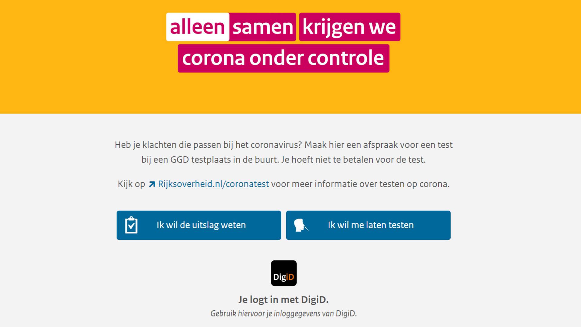 موقع اختبار كورونا عبر الإنترنت: الفرز الرقمي وتسجيل الدخول عبر DigiD