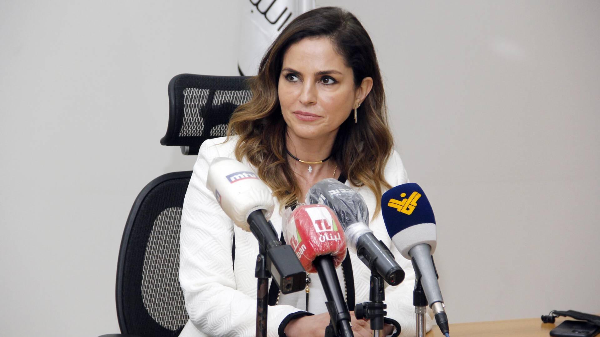 استقالة وزيرة لبنانية بعد انفجار بيروت