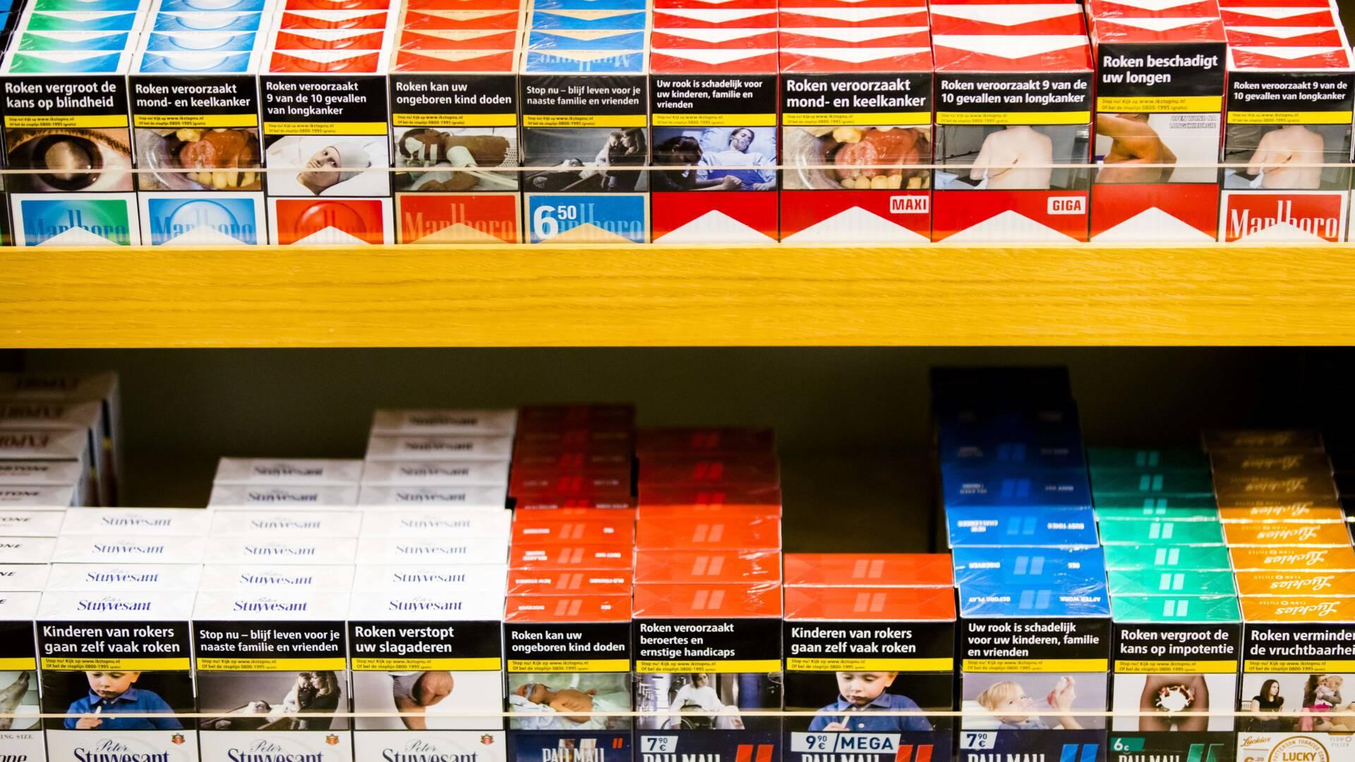 غرامة 82 مليون يورو لشركات تصنيع التبغ بسبب الغش في المنافسة