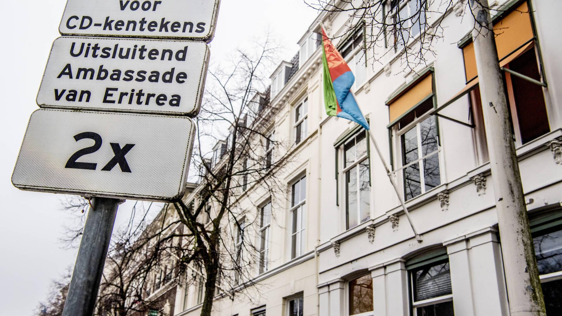 النظام الإرتيري يجمع الأموال مرة أخرى من الإريتريين الموجودين في هولندا
