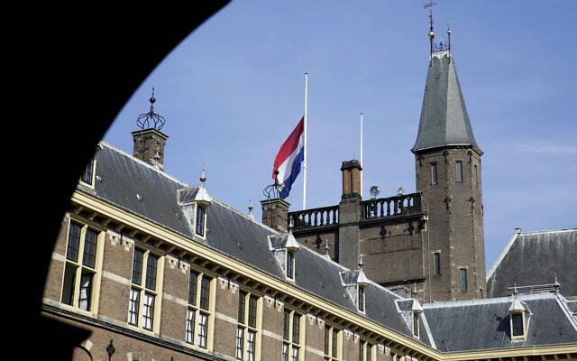 الانتخابات الهولندية - الغرفة الثانية - الحلقة الاولى.