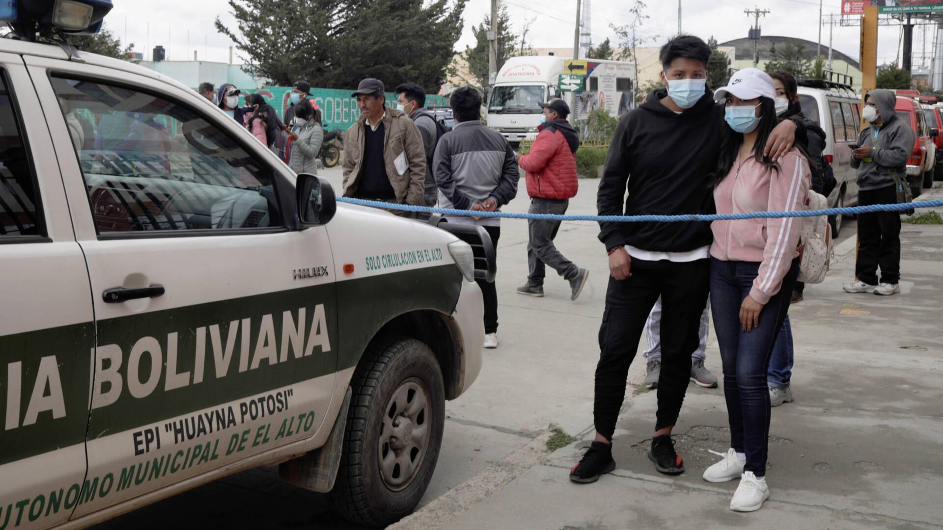 توفي سبعة طلاب بعد سقوطهم في مبنى جامعة بوليفيا