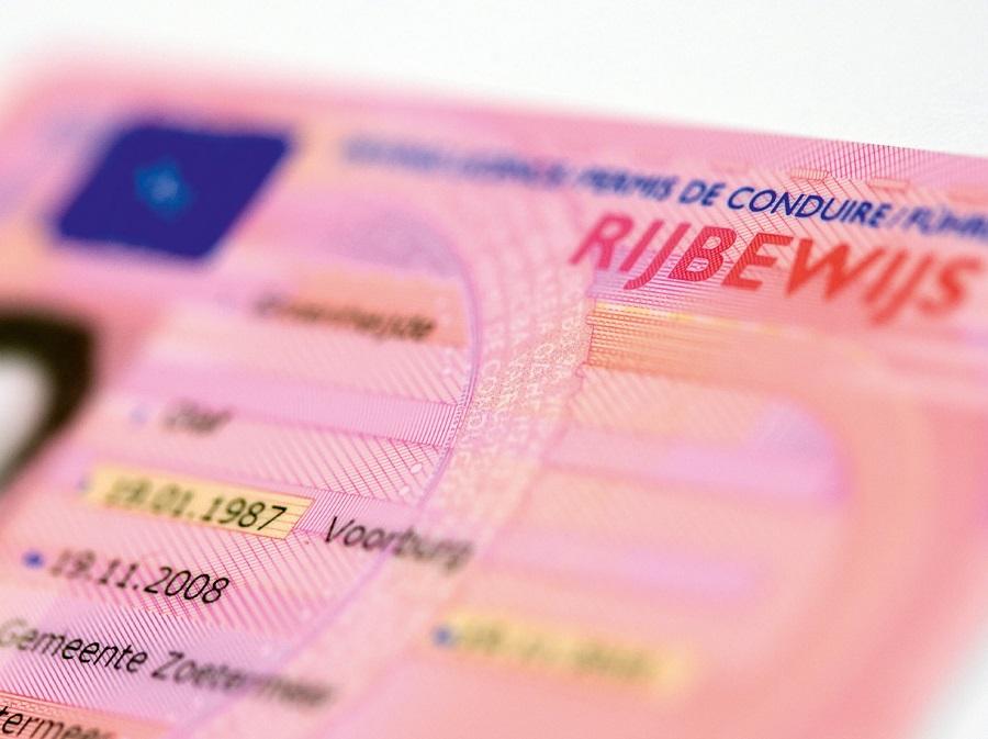 هل حصولك على رخصة قيادة في بلدك الأمّ يساعدك في هولندا؟