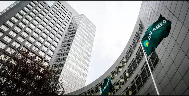 خسارة كبيرة في  بنك ABN AMRO