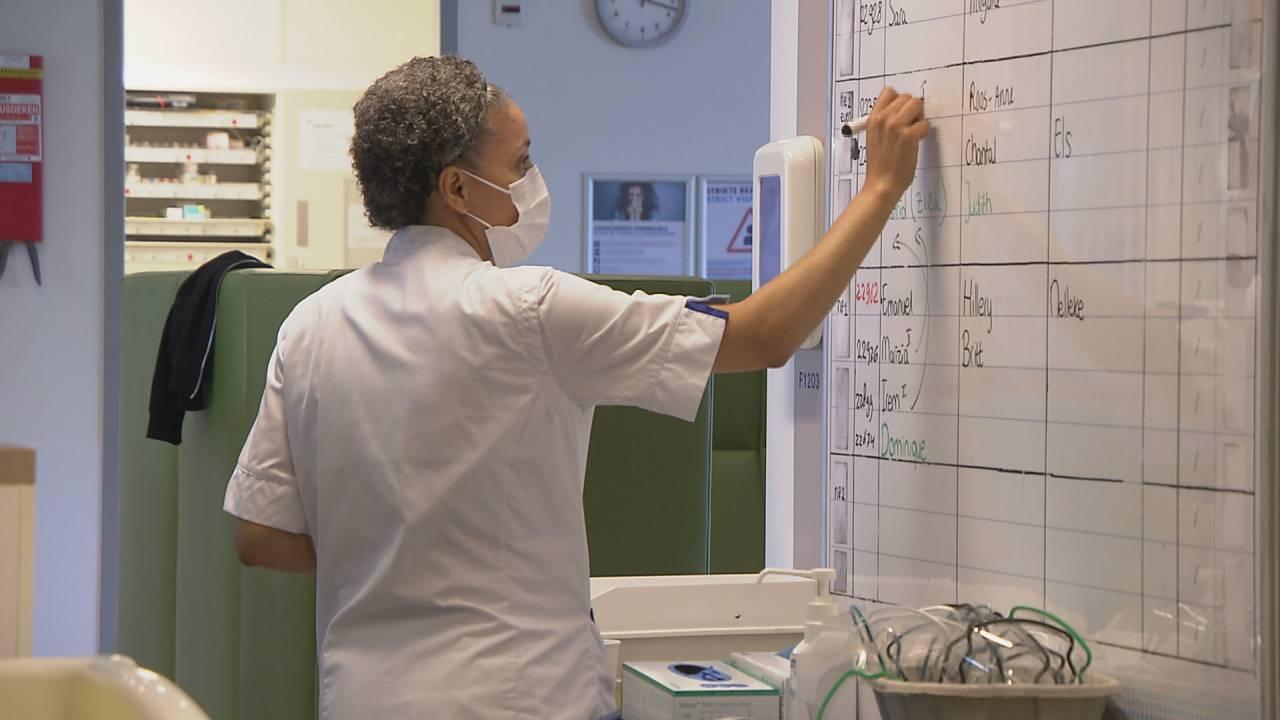 انخفاض معدل المرضى في المستشفيات لأول مرة