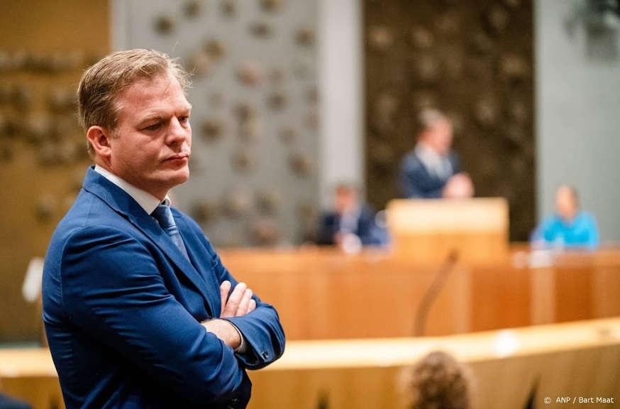 Omtzigt: طرد منى كيجزر بواسطة رئيس الوزراء مارك روته بالمخالفة للأنظمة