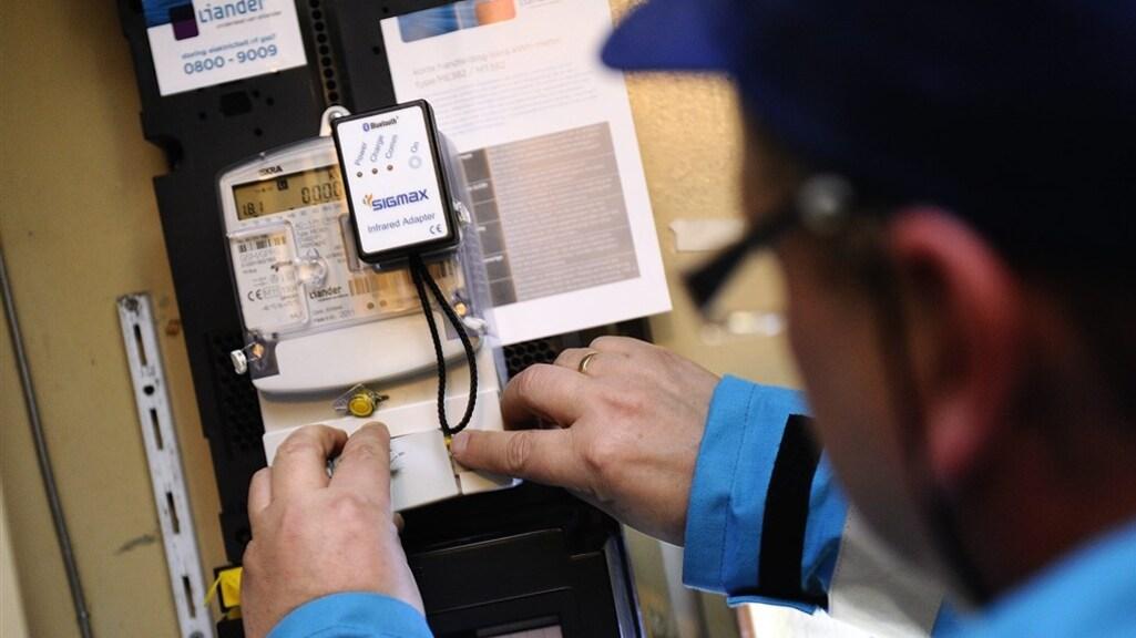 التعويض عن فواتير الطاقة العالية: كيف بالضبط ستعوض الحكومة؟